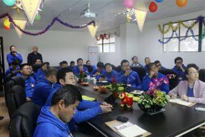 Alibaba Training & Sharing for GM, 2015